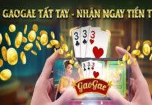 Giới thiệu về Gao Gae